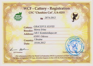 WCF cattery registration-our-300